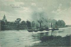 hoya-189